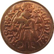 Forint - Sigismund (Replica) – reverse