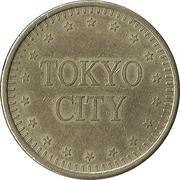 Token - Tokyo City (MS) – obverse
