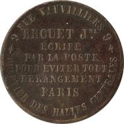 Token - Drouet Achats de vieux papiers (Paris) – obverse