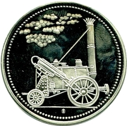 "Token - History of Railroads (George Stephenson, ""The Rocket"") – reverse"