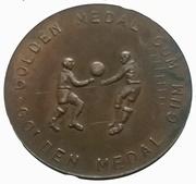 Golden Medal Gum (Soccer; 2 Players) – obverse