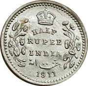 ½ Rupee - Longmans Indian Token Coins – reverse