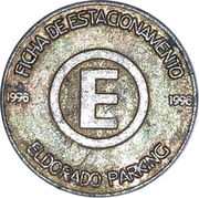Parking Token - Shopping Eldorado – reverse