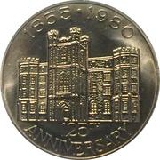 Token - London, Ontario (1855 -1980 Anniversary) – reverse