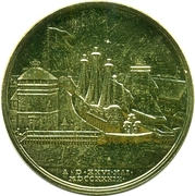 Token - Den Kgl. Mønt – reverse