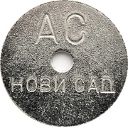 Bus Token - AC (Novi Sad) – obverse