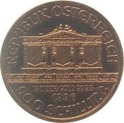 500 Schilling (Vienna Philharmonic; replica) – obverse