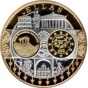 Token - European Currency (Greece) – obverse