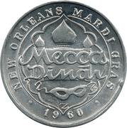 Mardi Gras Token - Mecca Dinar (New Orleans) – obverse