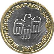 Token - Košice Peace Marathon (90th Anniversary) – obverse