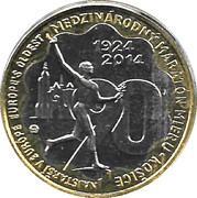 Token - Košice Peace Marathon (90th Anniversary) – reverse