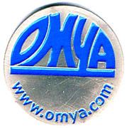 Shopping Cart Token - Omya (1 Euro) – obverse