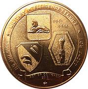 Medal - The Nisei Soldiers of World War II – reverse