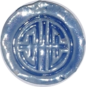 Token (Labyrinth of Happiness; 合) – obverse