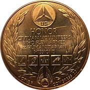 Medal - Civil Air Patrol – reverse