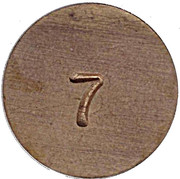 Luggage Storage Token - 7 (Mosty Railway Station) – obverse