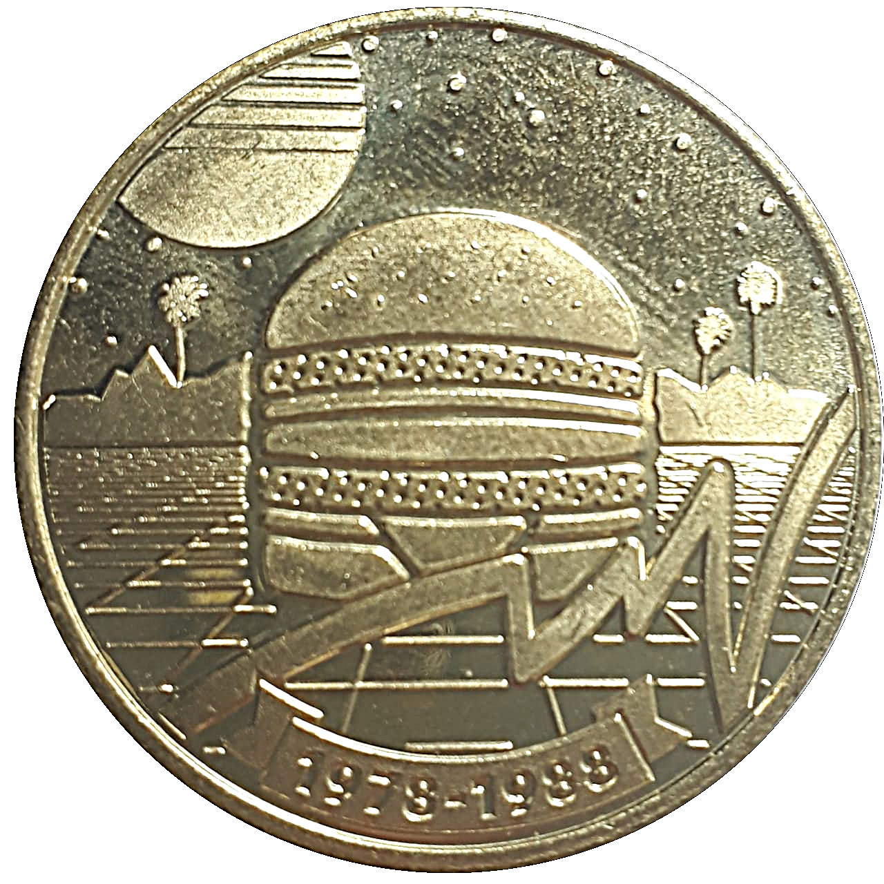 big mac coins mcdonalds