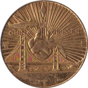 Medal - Golden Gate International Exposition (China Clipper) – reverse