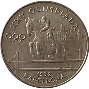 Token - 1992 Summer Olympics Barcelona – reverse