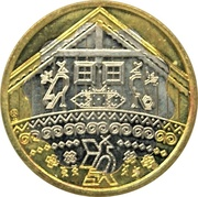 Token - Slovak Euro coins 2015 – reverse