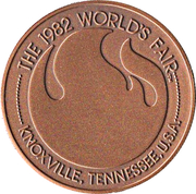 Medal - The 1982 World's Fair (Knoxville, Tennessee) – obverse
