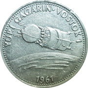 Shell Token - Man In Flight (Yuri Gagarin Vostok 1) – obverse