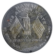 Token - Hawaii (The Aloha State) – obverse