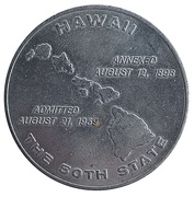 Token - Hawaii (The Aloha State) – reverse