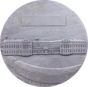 Medal - 51ème Régiment de Transmissions – reverse