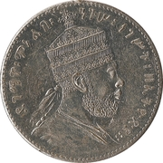 Token - Menelik II – obverse