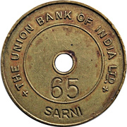 Token - The Union Bank of India Ltd. (Nanpura Br.) – obverse