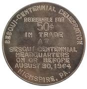 50 Cents - Sesquicentennial Celebration (Highspire,  Pennsylvania) – reverse