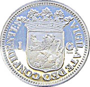 Replica - 1 Gulden (1680) – reverse
