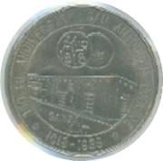 Token - Texas Numismatic Association (10th Convention) – obverse