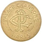 Phonograph Token - Palace Chansons (Paris) – obverse