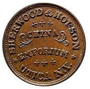 Civil War Merchant Token - Sherwood & Hopson (Utica, New York) – reverse