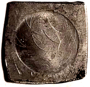Token - XII Stuivers (Replica of siege coinage) – reverse