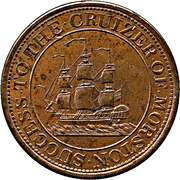 1 Pint - Morston, William Buck junior (Norfolk) – reverse