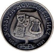 75 anniversary of House of culture Kossuth – obverse