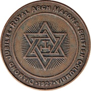 Token - Diamond Jubilee Royal Arch Masons – obverse