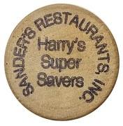 Wooden Nickel - Harry Sanders – obverse