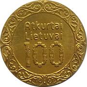 Token - Kaunas (Hansa Days) – reverse