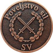 Token - Slovenska vojska (Poveljstvo sil SV) – obverse