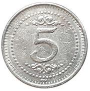 5 Cents - Holland America Line – reverse