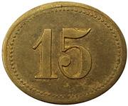 15 Pfennig (Werth-Marke) – reverse