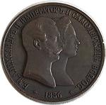 Token - Alexander II (fantasy coronation ruble 1856) – obverse