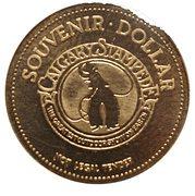 Souvenir Dollar - Calgary Stampede 1996 – reverse