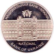 Token - National Bank of Ukraine (Symbolic sing of hryvnia) – obverse