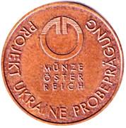 Token - Mint of Ukraine (Projekt Ukraine Probepragung) – obverse