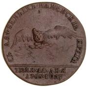 Token - Catherine II (Court carousel) – reverse